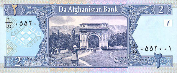 In This Afghanistan Currency Guide We Take A Look At