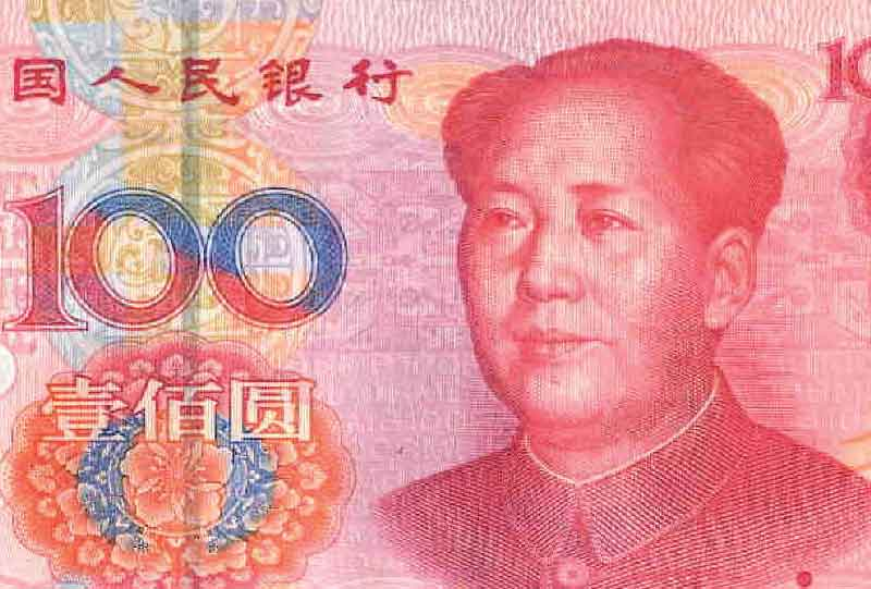 In This China Currency Guide We Take A Look At