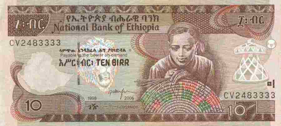In This Ethiopia Currency Guide We Take A Look At