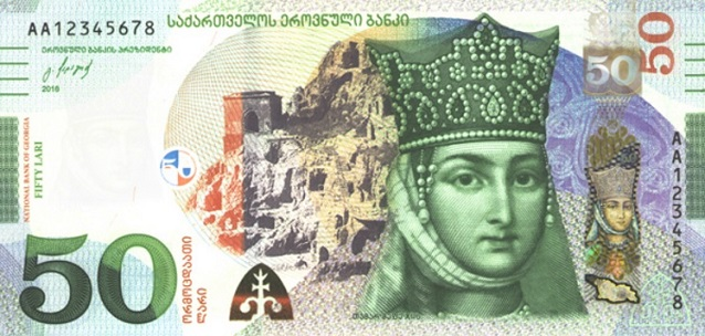 In This Georgia Currency Guide We Take A Look At