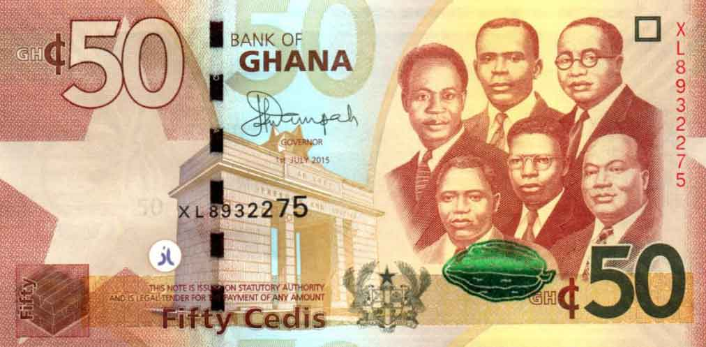 In This Ghana Currency Guide We Take A Look At