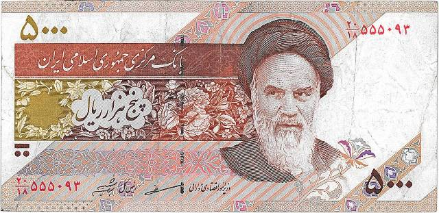 In This Iran Currency Guide We Take A Look At