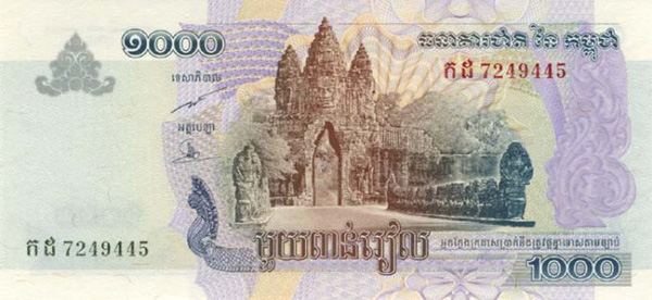 In This Cambodia Currency Guide We Take A Look At