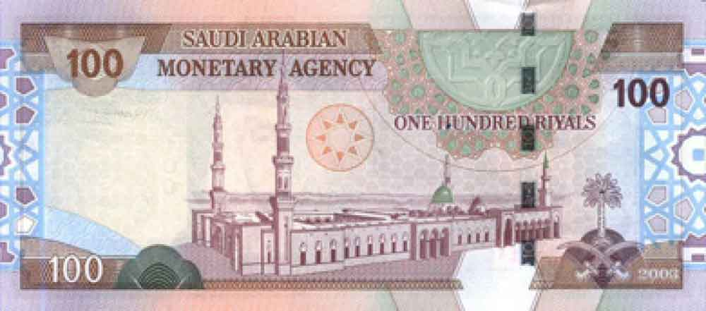 In This Saudi Arabia Currency Guide We Take A Look At