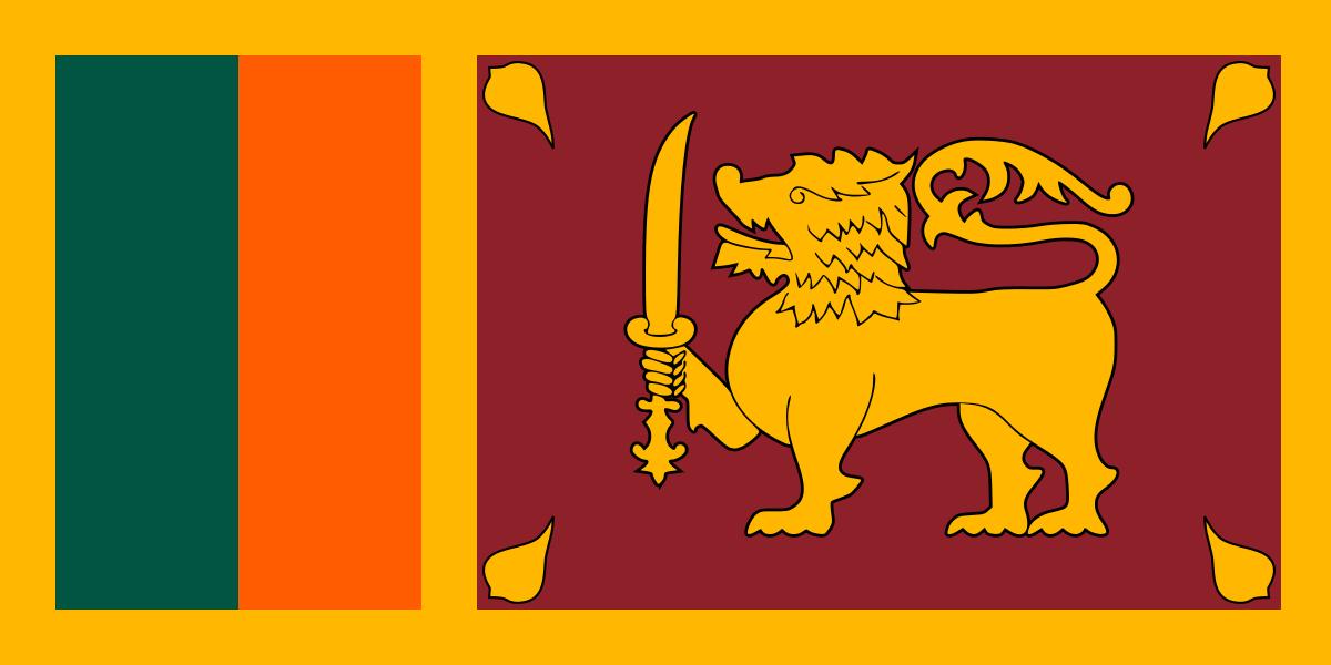 Sri Lanka Currency Lankan Ru